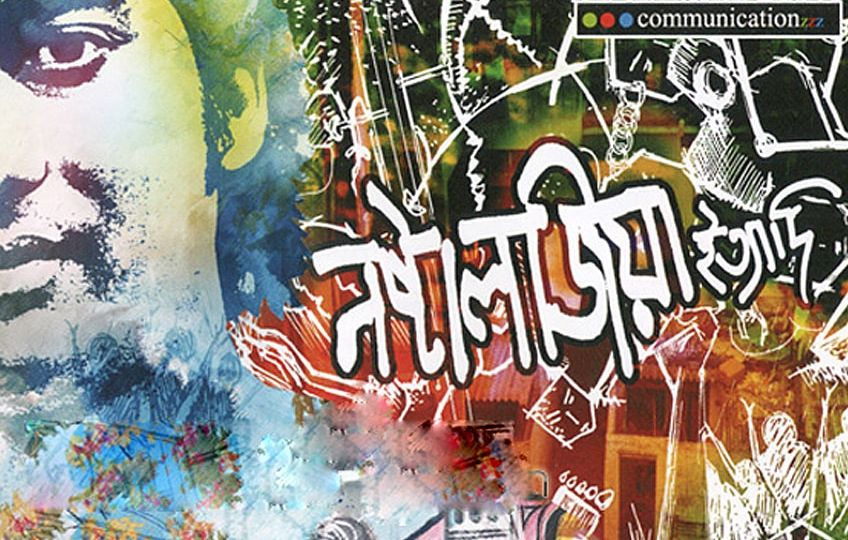 interview manash mahanta