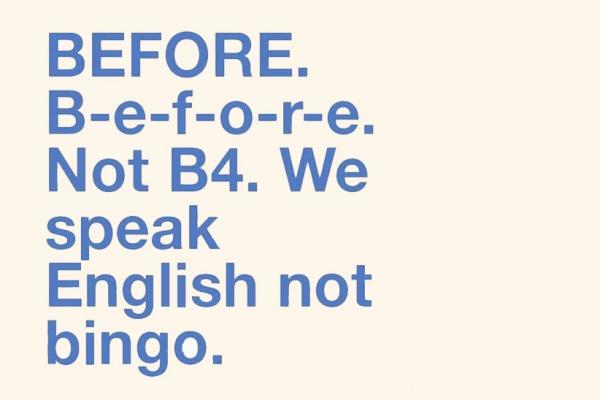Save English Language NutSpace