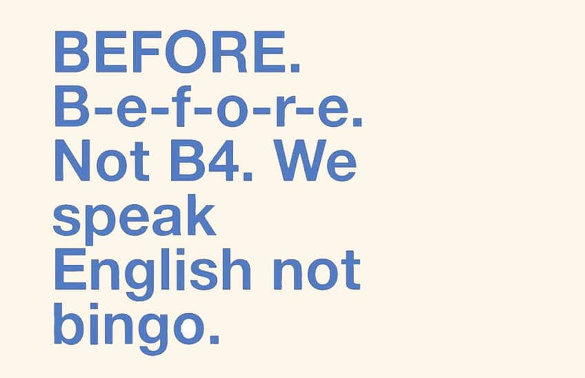 Save English Language NutSpace