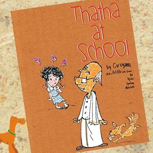 Thatha at School - Book